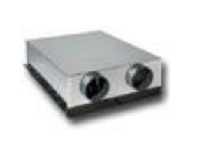 aldes-systemes-ventilation-chauffage-2