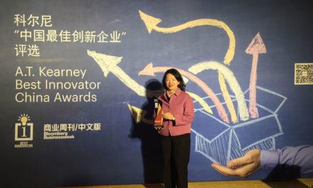 Honeywell récompensé pour l'innovation chinoise