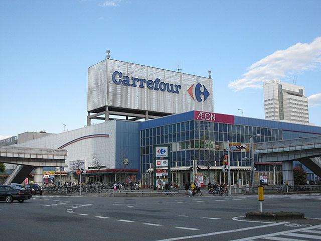 Carrefour Belgique teste une nouvelle technologie de réfrigération