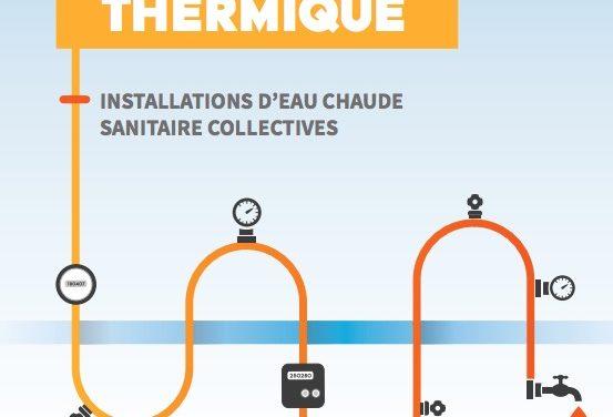 Guide de l'Ademe sur le solaire thermique
