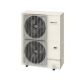 GENERAL dévoile sa nouvelle gamme de climatiseurs Mini VRF Airstage J-III L