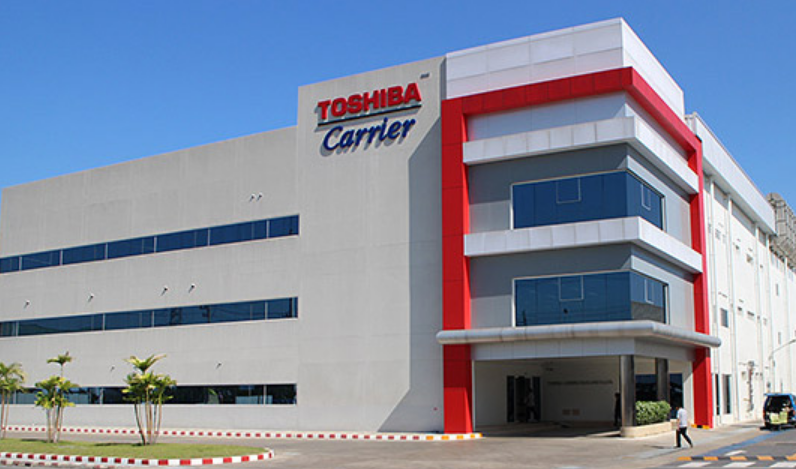 Toshiba Carrier Corporation crée une nouvelle joint-venture avec United Technologies Corporation