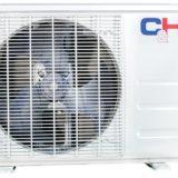 Une nouvelle gamme de pompes à chaleur pour la marque Cooper & Hunter