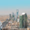 La climatisation consomme 70 % de l'électricité saoudienne