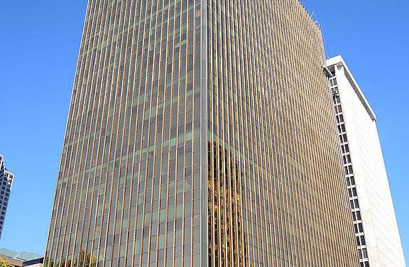 Carrier coté à la bourse de New-York
